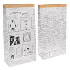 Пакет для хранения «Игрушки в домике», 64 х 32 х 16 см