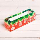 "Коробочка для макарун ""Подарочек"", 18 х 5,5 х 5,5 см"