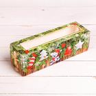 """Коробочка для макарун """"Подарок для хорошего дня"""", 18 х 5,5 х 5,5 см"""