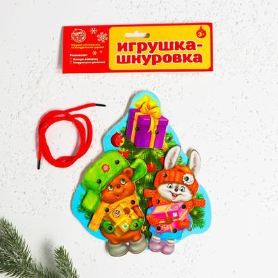 """Шнуровка фигурная """"Елочка нарядная"""" 4 элемента"""