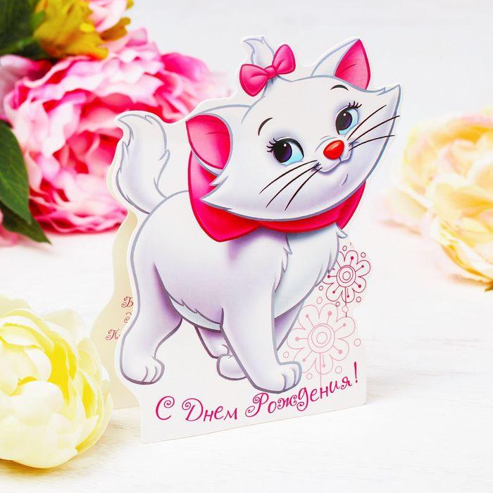 Картинки, открытки кошечки с днем рождения