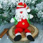 """Мягкая игрушка """"Дед Мороз в пиджаке"""" 9*37 см"""