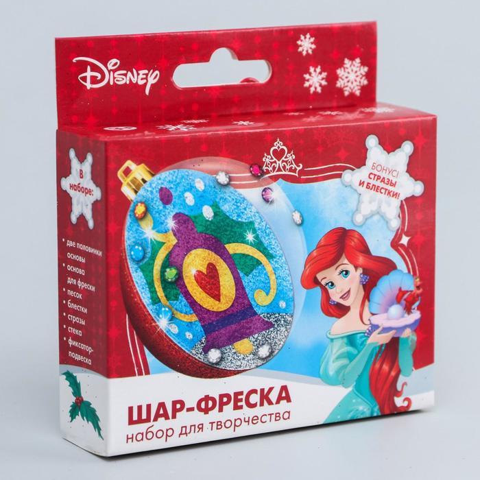 """Новогодний ёлочный шар с фреской """"С Новым годом!"""" Принцессы: Ариэль"""
