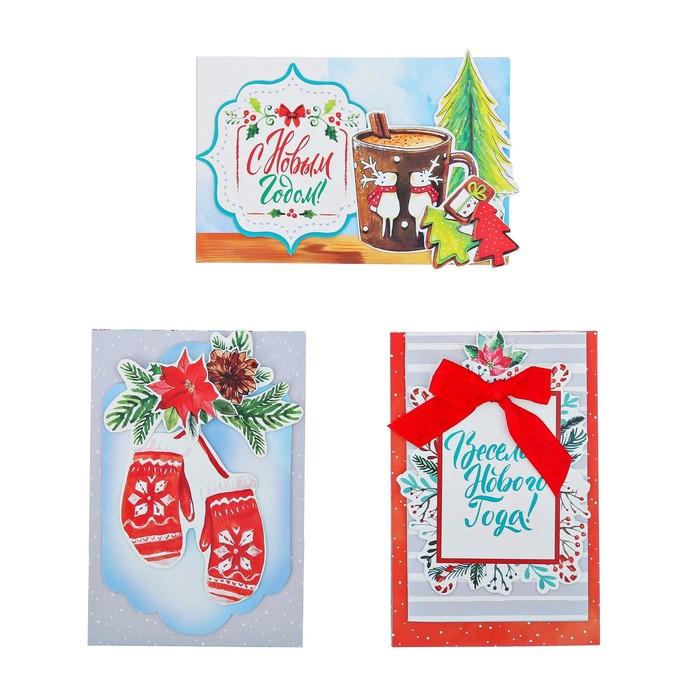 Новогодние открытки в продаже