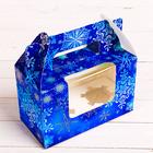 Коробочка под капкейки с топперами «Снежинки‒это зимние бабочки», 16 × 10 × 8 см