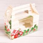 Коробочка под капкейки с топперами «Радости во всем», 16 × 10 × 8 см