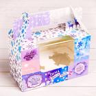 Коробочка под капкейки с топперами «Зима приносит радость», 16 × 10 × 8 см