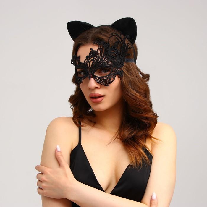 """Карнавальный набор """"Женщина-кошка"""": ободок-ушки, хвостик, маска"""