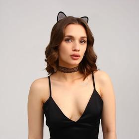 Карнавальный костюм взрослый «Гламурная кошечка», ободок, ушки, чокер