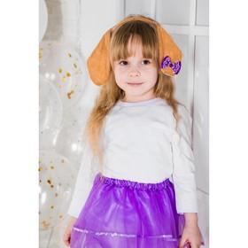 """Carnival set kids """"Cutie"""": bezel-lugs, skirt, bowknot"""