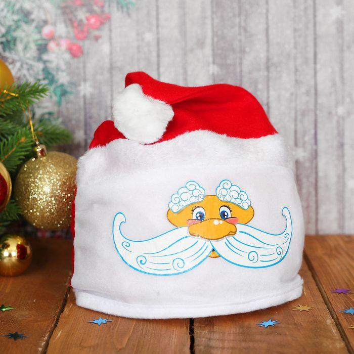 "Carnival hat ""Santa Claus"""