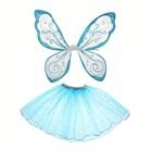 Карнавальный набор «Волшебная фея», 2 предмета: крылья, юбка - фото 105446186