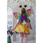 """Карнавальный набор """"Звездочки"""" 4 предмета: крылья, ободок, юбка, жезл"""