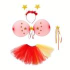 Карнавальный набор «Звезда», 4 предмета: крылья, ободок, юбка, жезл - фото 105446192