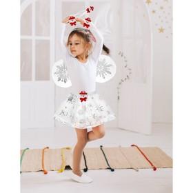 Карнавальный набор «Снежинка», крылья, ободок, юбка, жезл, 3-5 лет