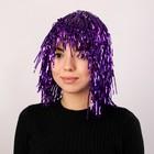 """Карнавальный парик """"Дождь"""" 35 см, цвет фуксия"""