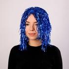 """Карнавальный парик """"Дождь"""" 35 см, цвет синий"""