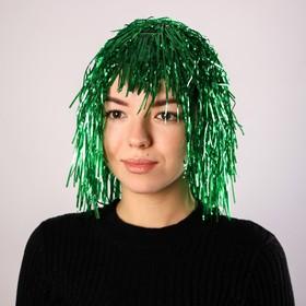 Карнавальный парик «Дождь», 35 см, цвет зелёный в Донецке