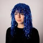 """Карнавальный парик """"Дождь"""" 45 см, цвет синий"""
