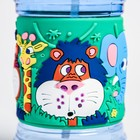 Поильник детский с трубочкой «Зоопарк», 380 мл, от 9 мес., цвет синий - фото 105490032