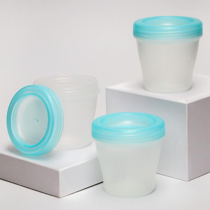 Набор контейнеров для хранения грудного молока и детского питания, 160 мл, 3 шт., цвета МИКС