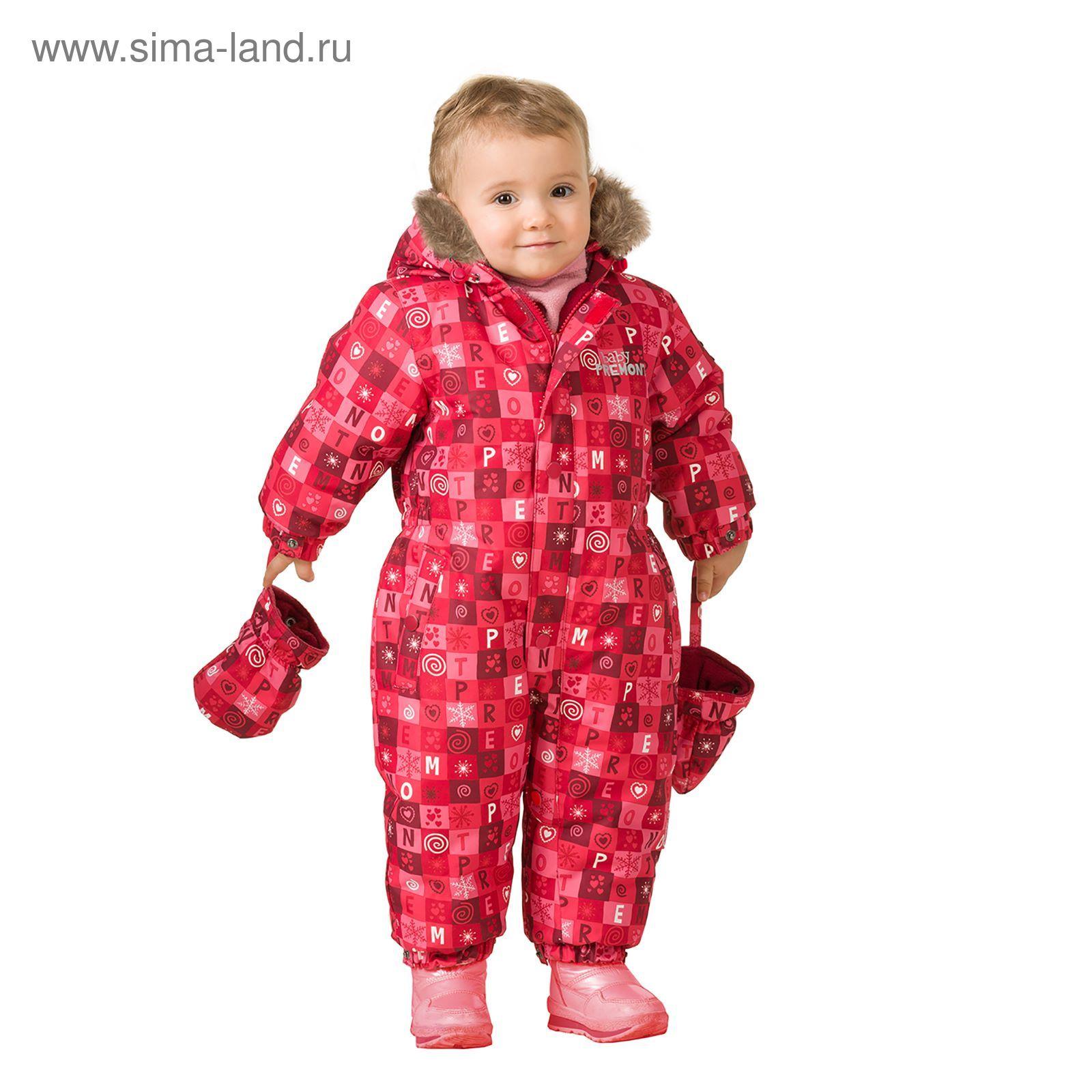 a629728102aa Зимний комбинезон для девочки, рост 92 см, цвет красный W17301_М ...