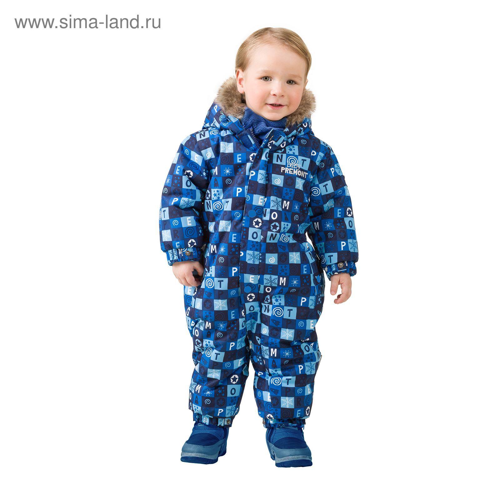 0ed09c68cdc5 Зимний комбинезон для мальчика, рост 86 см, цвет синий W17401_М ...