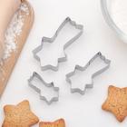 "Набор форм для вырезания печенья 6,5х5,5х1,5 см ""Звездопад"", 3 шт - фото 276145512"