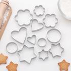 """Набор форм для вырезания печенья """"Стандарт"""", 12 шт - фото 138185670"""