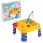 Стол для игр с песком и водой