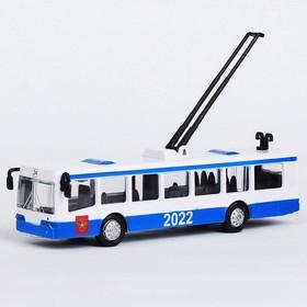Троллейбус металлический, инерционный, двери открываются, 16,5 см