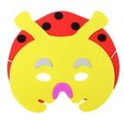 """Carnival mask """"ladybug"""""""