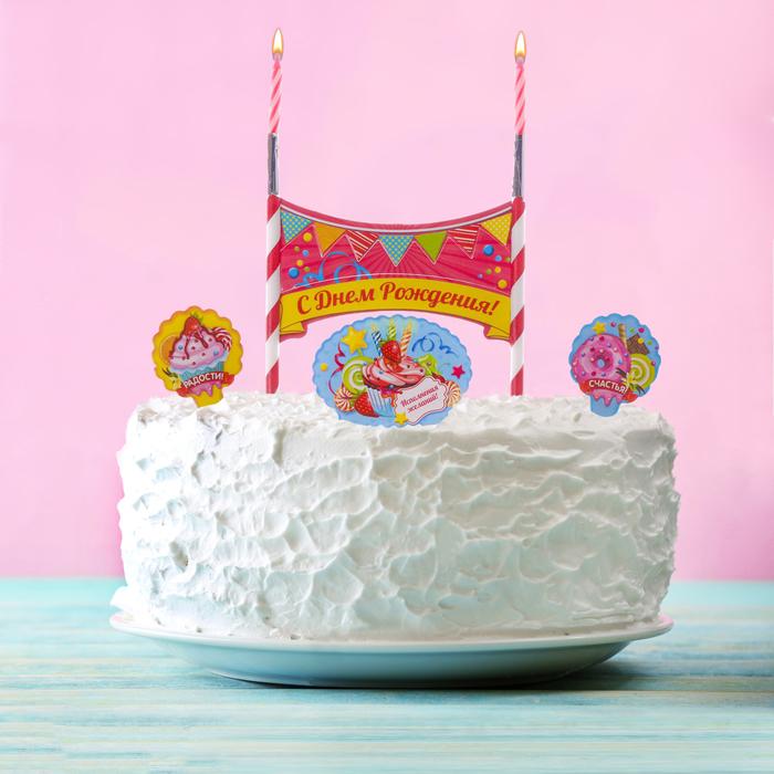 """Набор для торта """"С днем рождения"""" 2 свечи"""