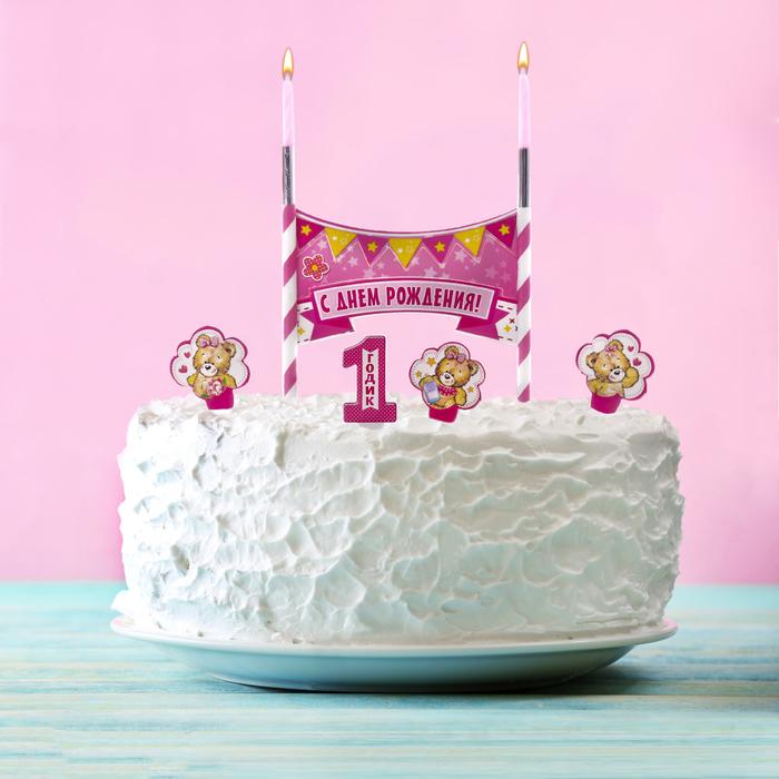 """Набор для торта """"1 годик"""" 2 свечи"""