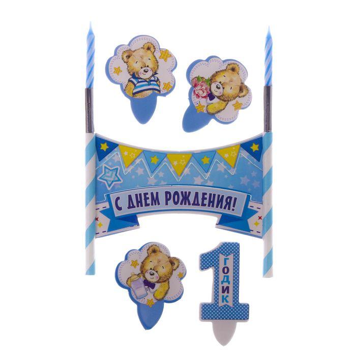 """Набор для торта """"1 годик"""" 2 свечи - фото 35609426"""