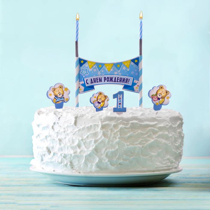 """Набор для торта """"1 годик"""" 2 свечи - фото 35609424"""