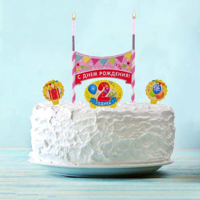 """Набор для торта """"2 годика"""" 2 свечи - фото 35609429"""