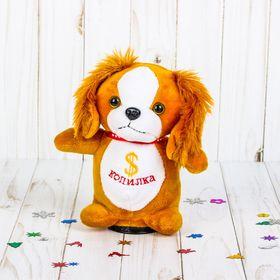 Мягкая игрушка-копилка 'Пёсик', мохнатые ушки, цвета МИКС Ош