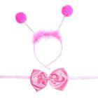 Карнавальный набор «Бомбошки», 2 предмета: ободок, бабочка, цвет розовый