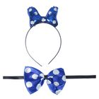 """Carnival set """"Bow"""" 2 pieces: headband, butterfly, color blue"""