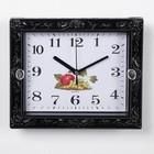 "Wall clock, series: Classic, ""Brill"", black, scene, mix, 21х18 cm"