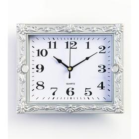 "Часы настенные, серия: Классика, ""Брилл"", серебро, 21х3х18 см, микс"