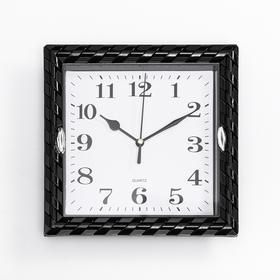 """Часы настенные,серия:Классика,""""Плетёнка"""",дискретный ход,20.5 х 20.5 см,d циферблата=16 см 2457 в Донецке"""