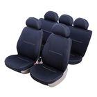 Чехлы модельные Azard Standard Полиэстер Hyundai Getz 2005-2011 чёрный