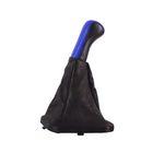 Ручка КПП ВАЗ 2113-15 рамка нат. кожа в блистере, синий