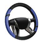 Оплетка на руль ВАЗ 2108-15 винил, синяя