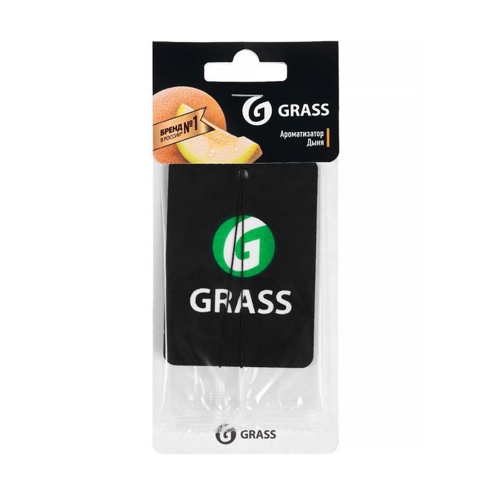 Ароматизатор Grass, дыня, картонный