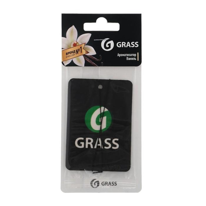 Ароматизатор Grass, ваниль