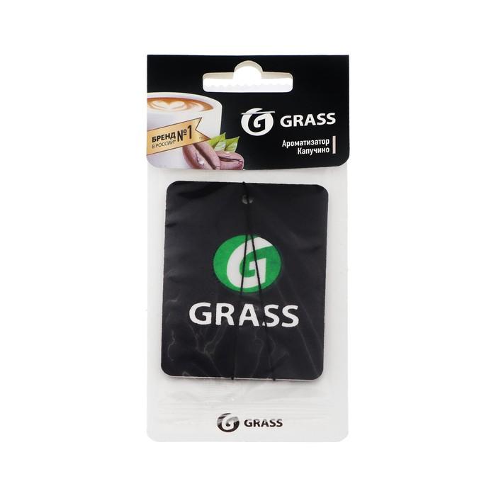 Ароматизатор Grass, капучино