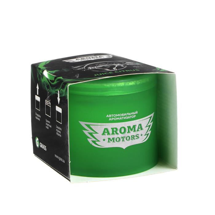 Ароматизатор гелевый Grass «Aroma Motors» JUICE CITRUS, 100 мл